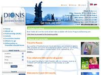 Туристическая компания DIONIS Praha