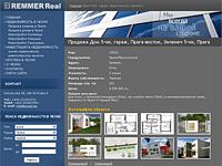 Риэлтерский проект компании Remmer