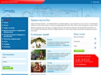 Туристическое агентство Sokkel
