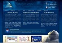 BasalPro - сайты любой сложности