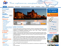 Мелик Прага: сделки с недвижимостью и не только