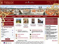 Недвижимость в Чехии от компании Вессан